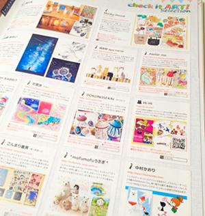 広告1ページ